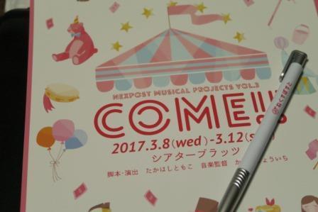 2017-03-08 22.31.43.jpg
