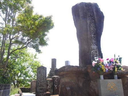 中馬大蔵の墓.jpg