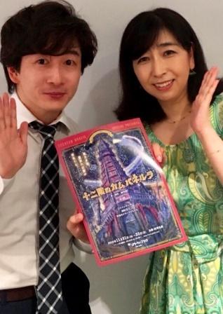 十二階のカムパネルラ孝子さんと.jpg