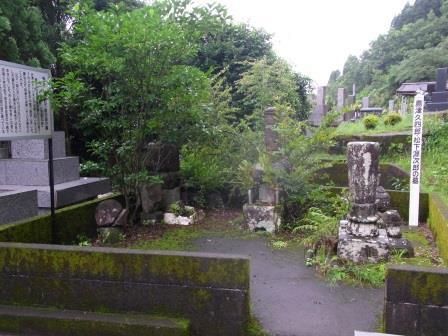島津久四郎の墓.jpg