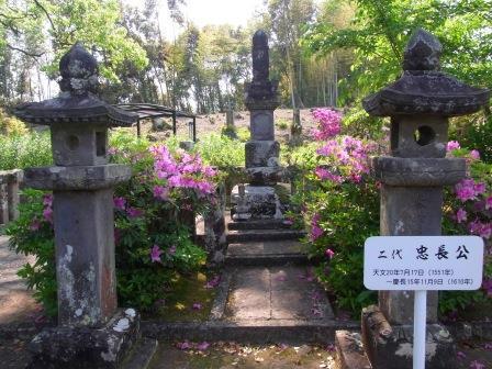 島津忠長の墓.jpg