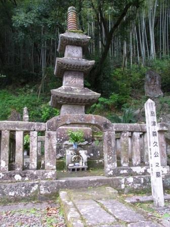 島津義久の墓(金剛寺跡).jpg